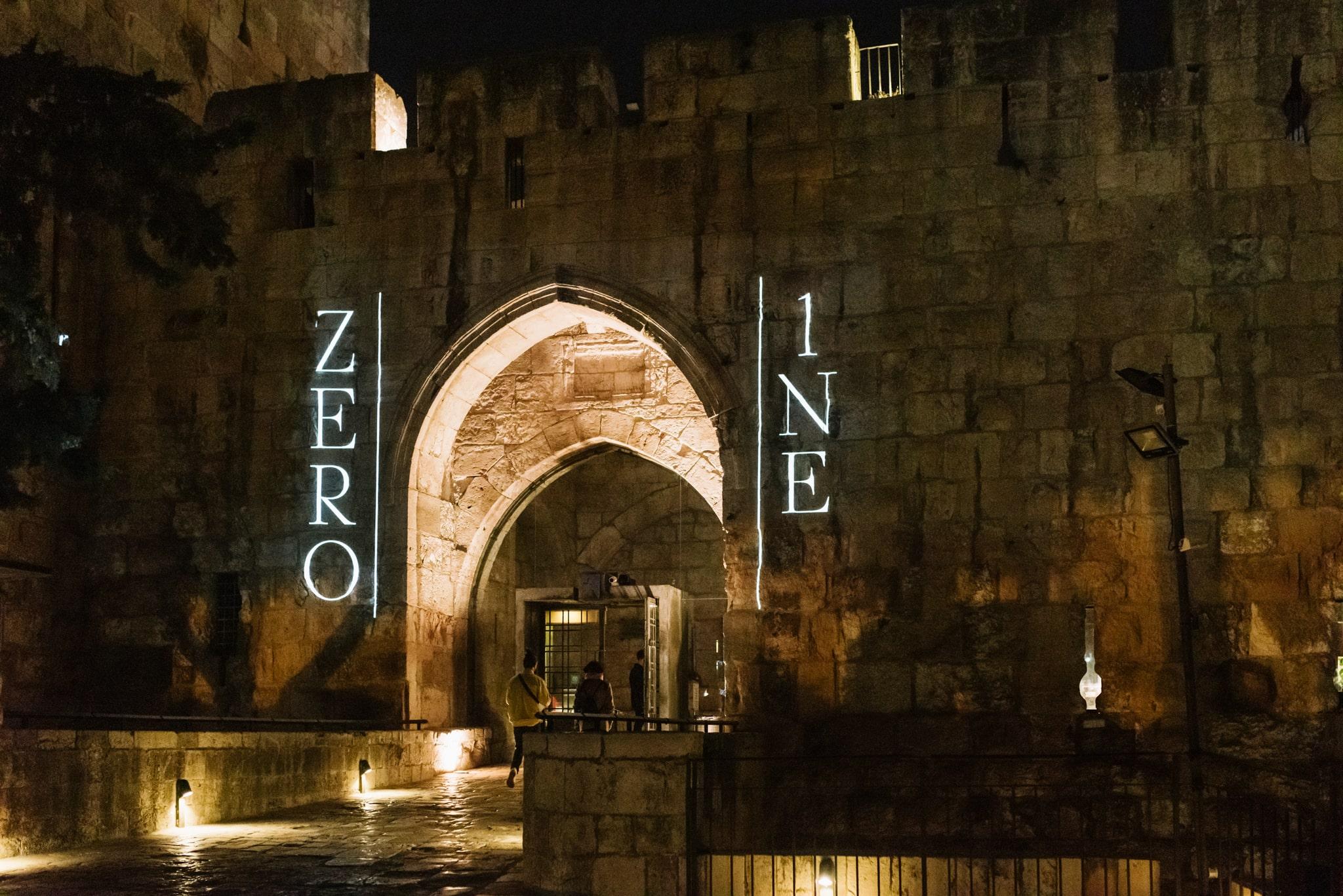 פסטיבל ZERO.ONE. צילום: דור קדמי