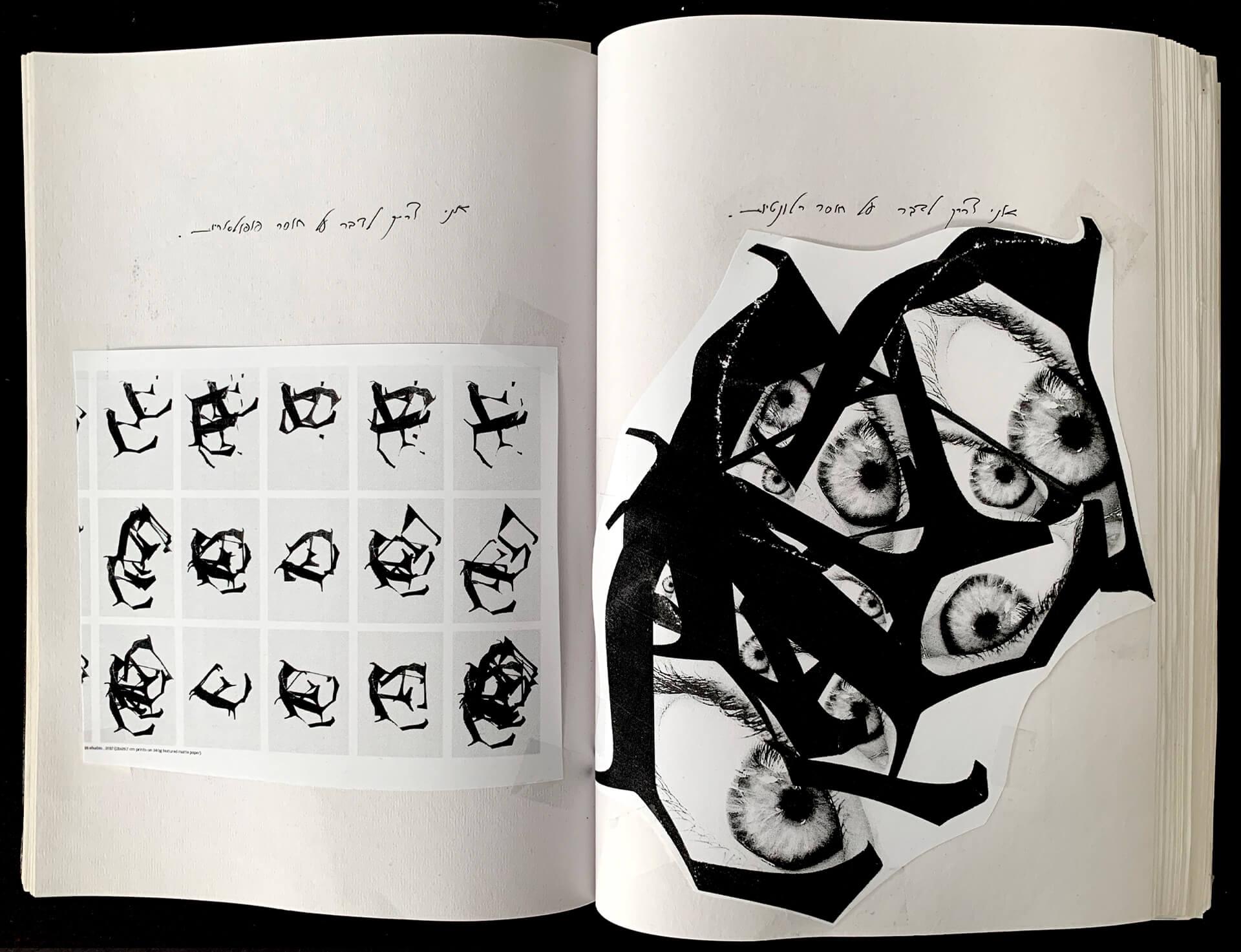 Oded Ezer Sketchbook