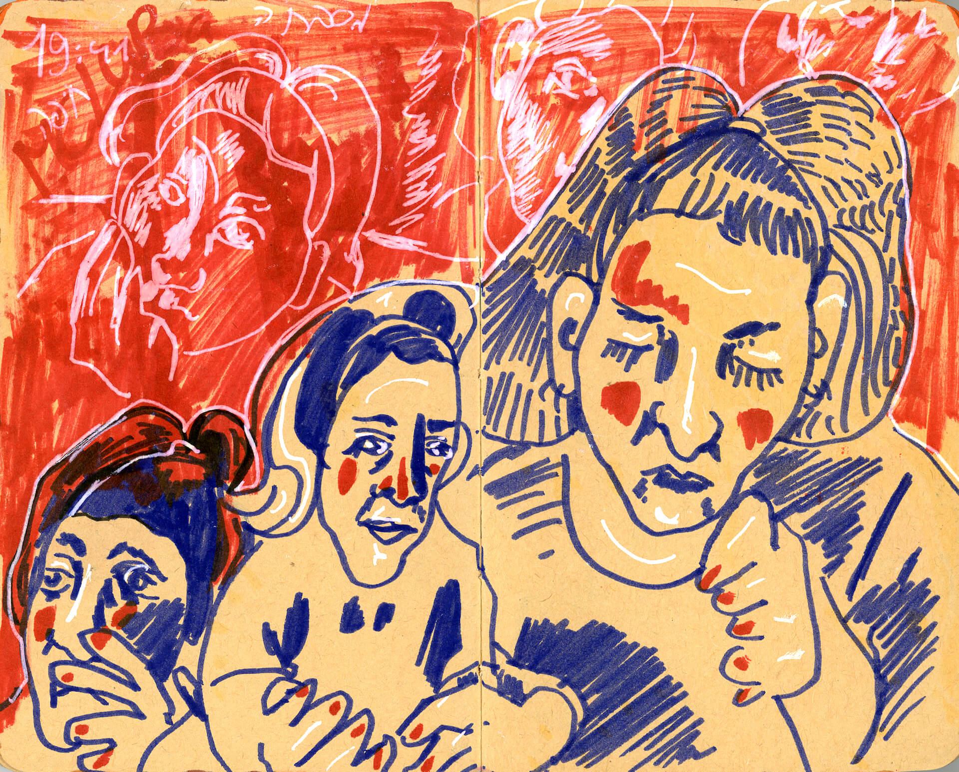 מתוך הסקצ׳בוק של איריס גיטיק