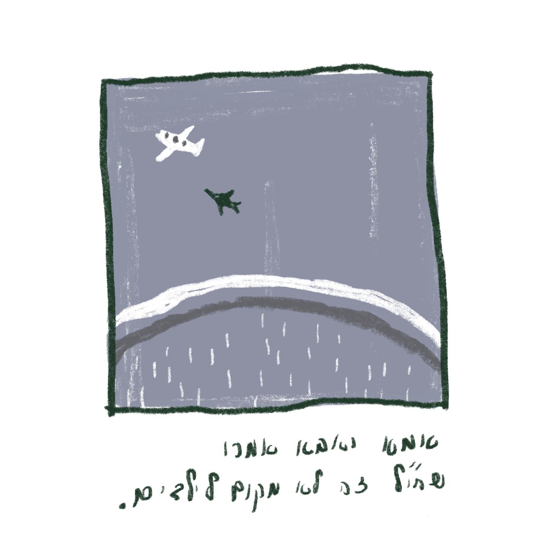 כדור שלג - אור סגל