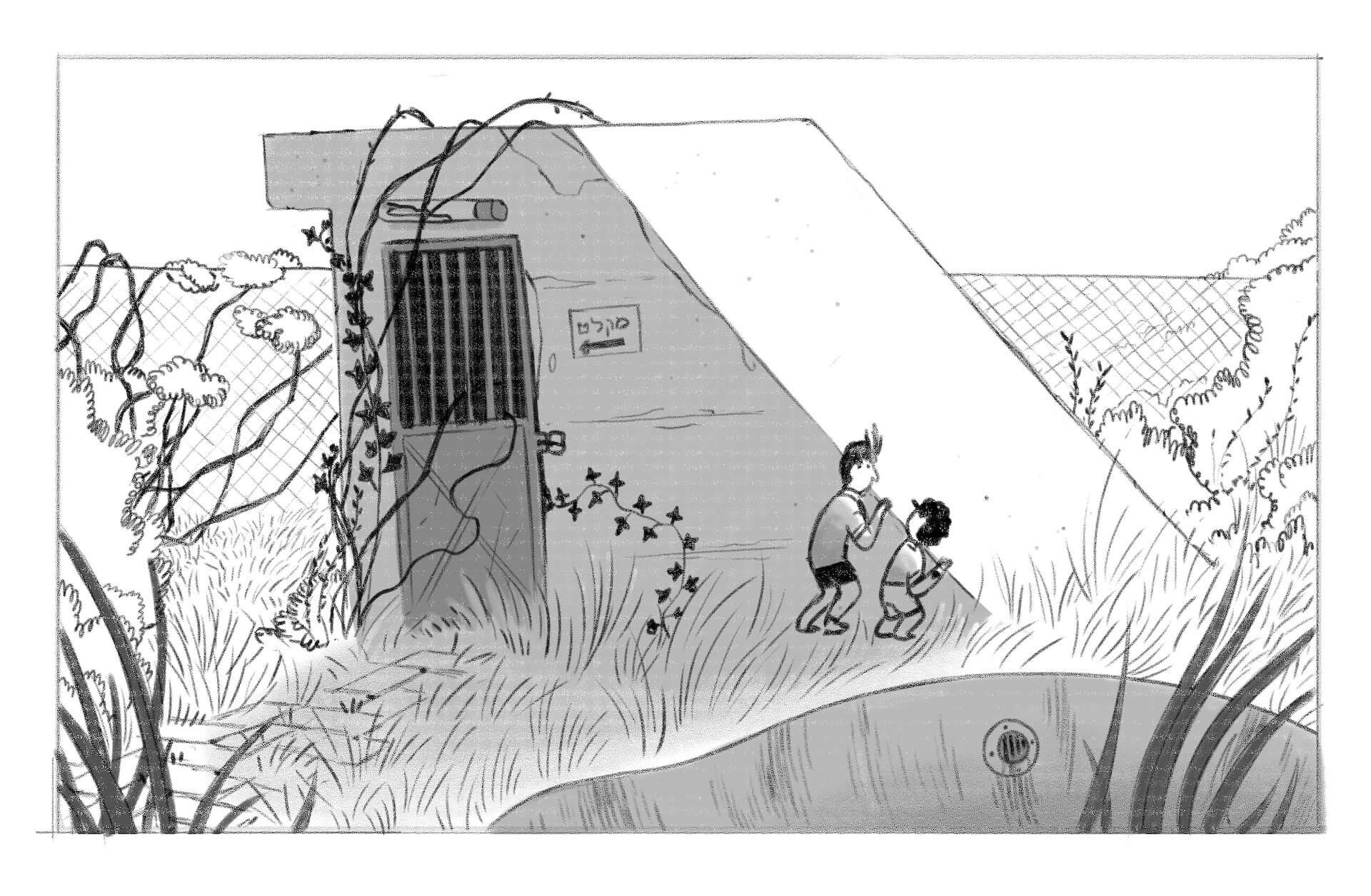 מגלשה שחורה - אורי לוטן. איור: עובדיה בנישו