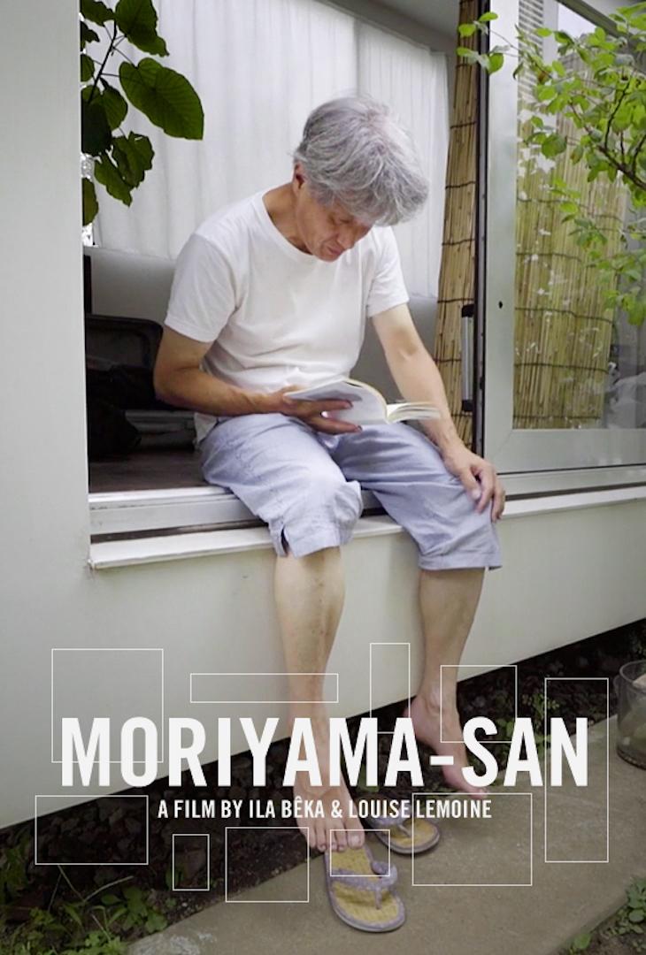 Moriyama San. Credit: BÊKA & LEMOINE