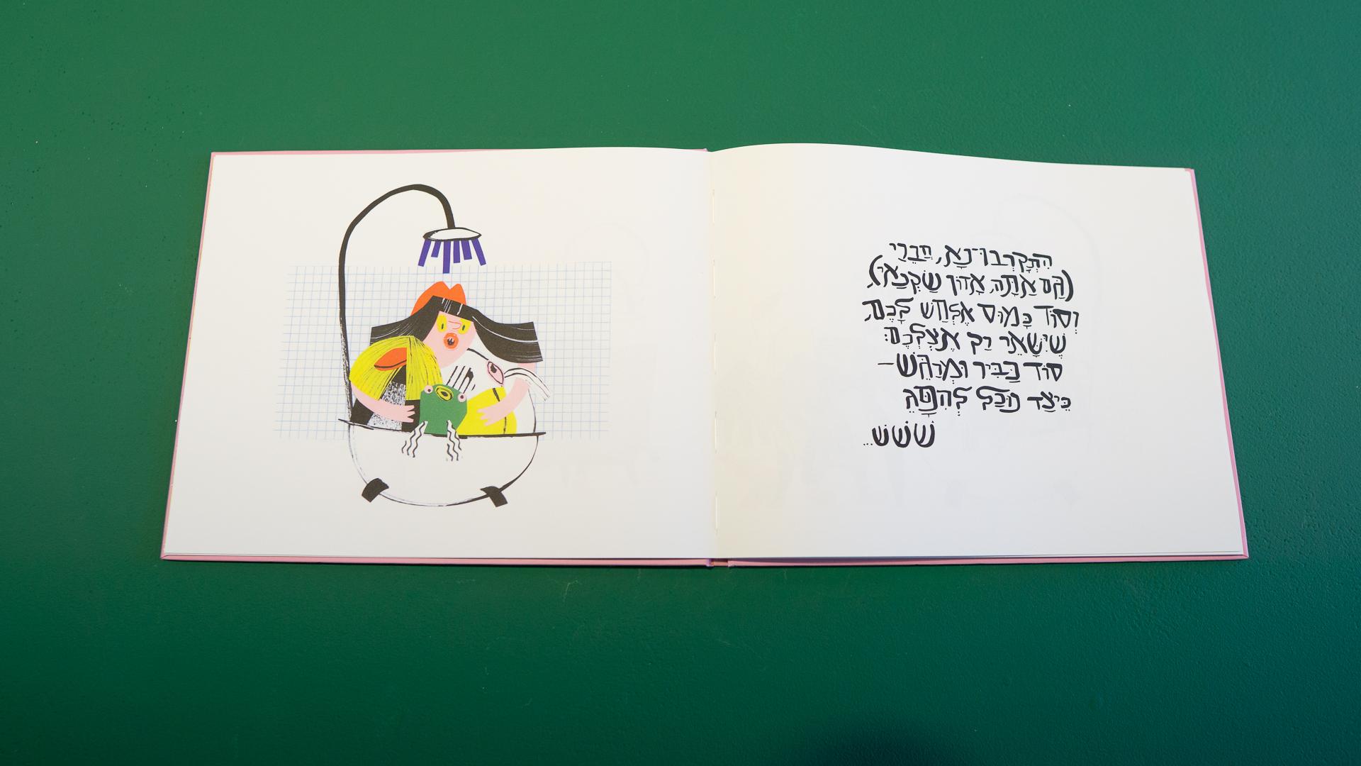 עדן אופיר, תערוכת הבוגרים שנקר. צילום: טל סולומון ורדי
