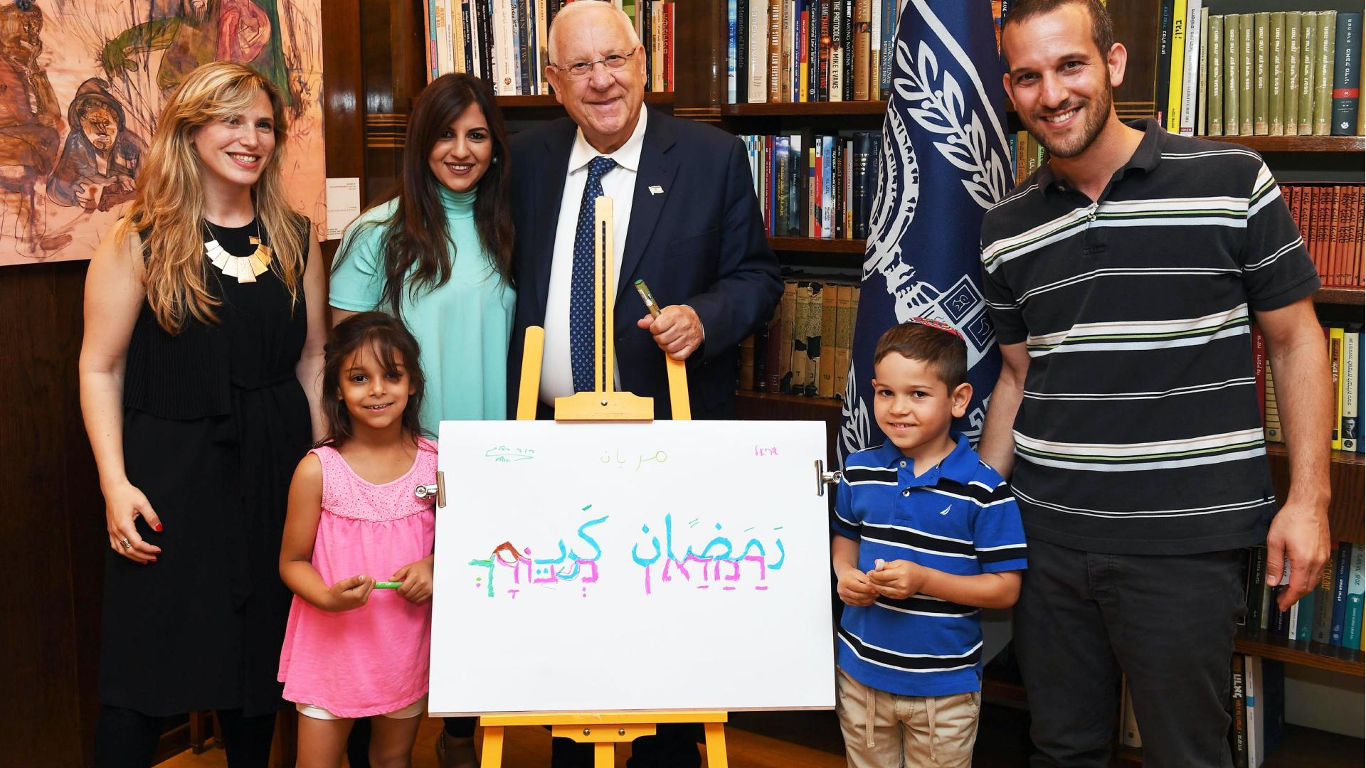 ׳ערברית׳ הגיע עד לבית הנשיא