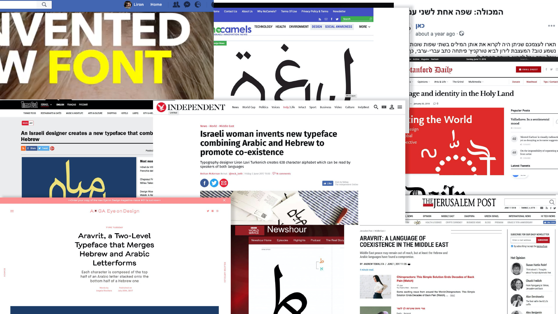 אזכורים בתקשורת של ׳ערברית׳